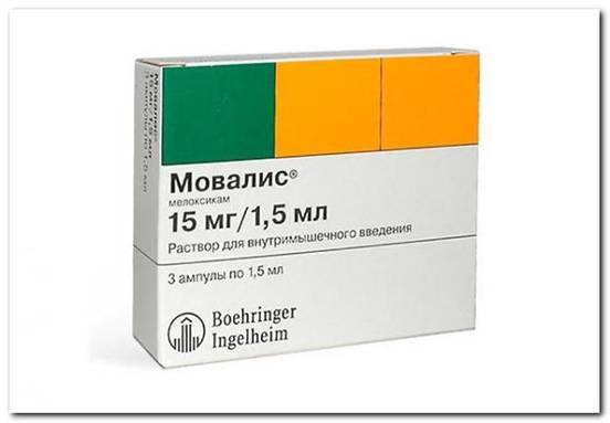 Фото. Препарат для лечения коленных суставов Мовалис