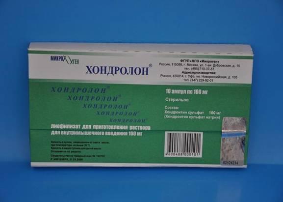 Фото. Препараты для лечения коленных суставов Ходролон, Россия