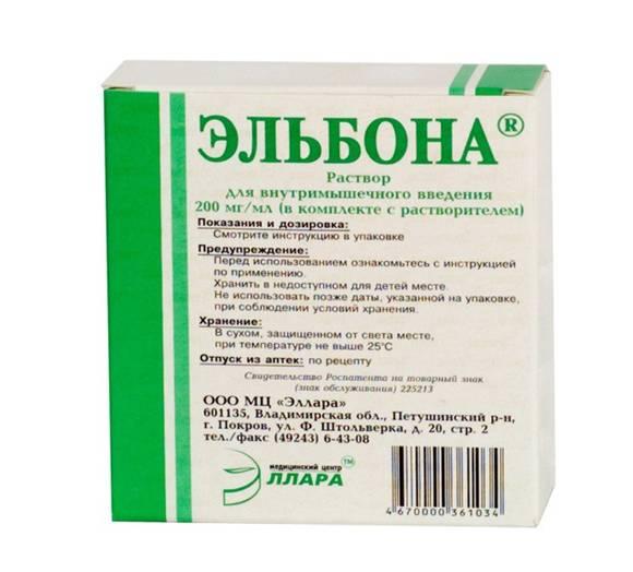 Фото. Препараты для лечения коленных суставов Эльбона - Россия