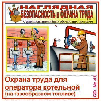 Тест 4 Жидкое и газообразное топливо