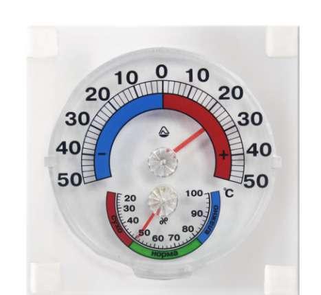Расчетная температура наружного воздуха для отопления.