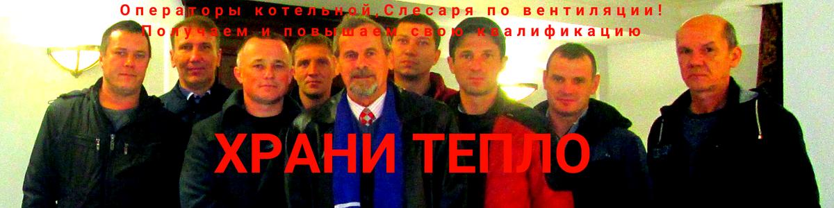 """Группа ВК """"Храни тепло"""""""